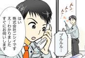 日本一の塗装エンジニアリング企業を目指す