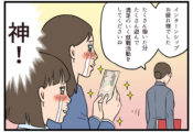 JM編集部あべちゃんが語る②|就活期間中、「お金」問題をどう乗り越える?