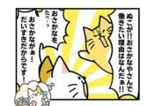 【4話】おさかなやさん