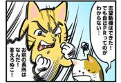 【7話】お前の長所はなんだ!