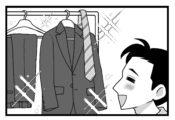 だぼだぼなスーツ