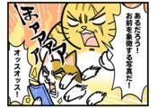 【25話】象徴写真