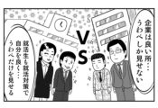 インフルエンサー取材|カッコイイ大人を増やすインビジョン吉田さんのキャリア論