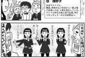 インフルエンサー取材|元アイドル人事のキャリア論