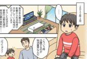 ニッポンを回せ!物流JAPAN代表